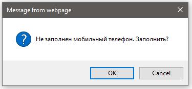 AlertDialogMessage